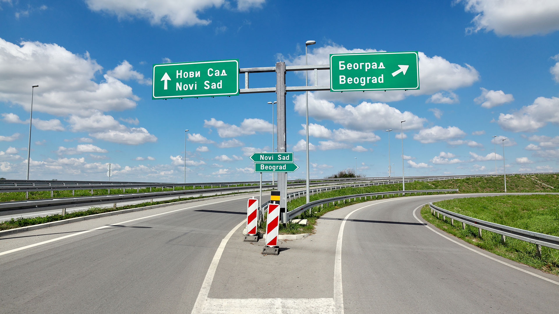 Assistance to Public Enterprise Roads of Serbia (PERS)